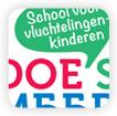 Logo Doe's Meer